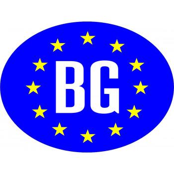 Felségjelzés Bulgária