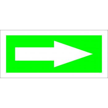 Menekülés iránymutató - Kijárat