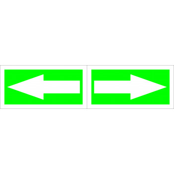 Menekülés iránymutató -  Balra 01