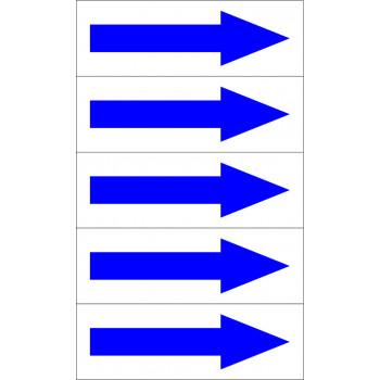 Nyíl (kék) 5db/ív