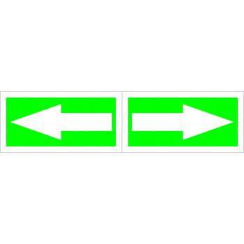 Menekülés iránymutató -  Jobbra 01