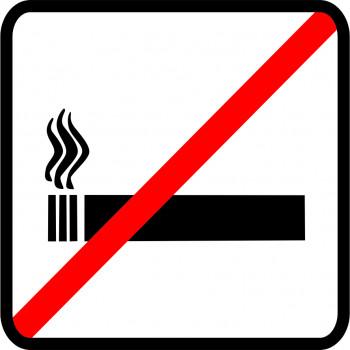 Tilos a dohányzás (vonat01)